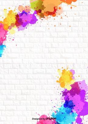 percikan warna dakwat bata pola latar belakang bentuk , Dakwat, Warna, Cat Air imej latar belakang