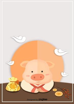 Linda Bolsa de porquinho background design Animal Linda O Imagem Do Plano De Fundo