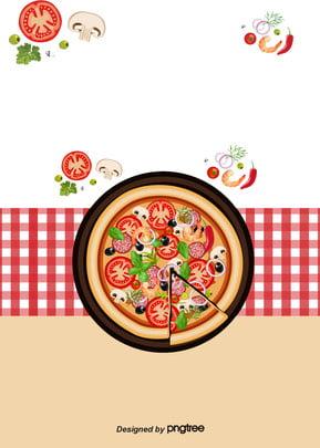 background design of vegetable pizza , Pizza, Tablecloth, Vegetables Background image