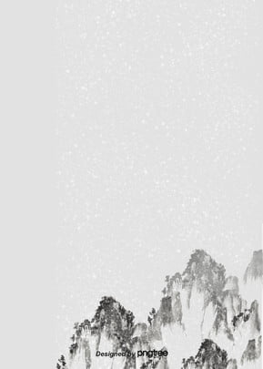 中国風水墨峰の背景 , 中国風, 山の峰, 水墨 背景画像