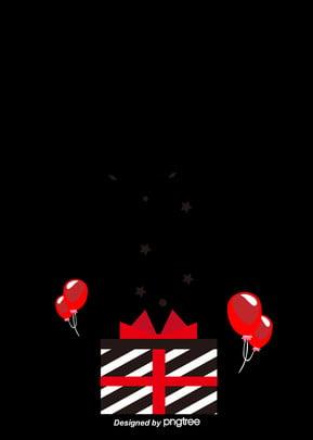 背景的紅色氣球弓包裝禮品盒 , 包裝盒, 條紋, 氣球 背景圖片