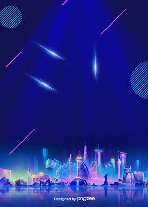 thành phố công nghệ nền thương mại với ánh xanh , Hiệu ứng ánh Sáng., Kinh Doanh, Thành Phố Ảnh nền
