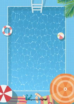 नीले ताजा संयंत्र parasols  तैराकी गोद पूल की पृष्ठभूमि , स्लीपर, संयंत्र, पूल पृष्ठभूमि छवि