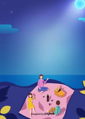 藍色夏天露營背景 , 夏天, 夜空, 女性 背景圖片