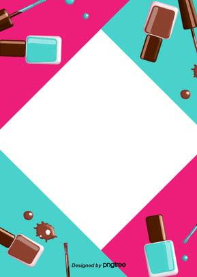 Cartoon nail polish background design , Cartoon, Splicing, Nail Polish Background image
