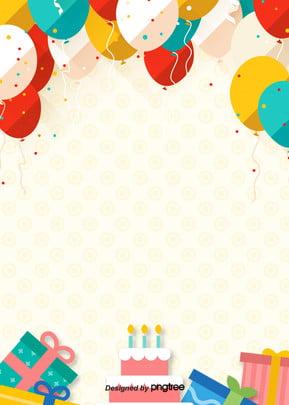 彩色氣球蛋糕蠟燭背景 , 顏色, 氣球, 聚會 背景圖片