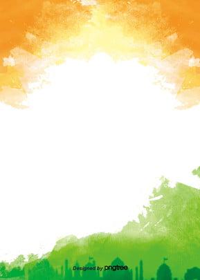 भारत भवन में रंग ढाल पृष्ठभूमि , भारतीय वास्तुकला, रंग, ढाल पृष्ठभूमि छवि