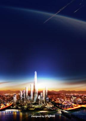 thành phố hiện đại thiết kế nền , Cảnh, Thành Phố, Hiện đại. Ảnh nền