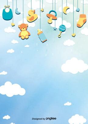 em bé dễ thương nền men , Đám Mây, Dễ Thương, 奶瓶 Ảnh nền