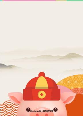 Lindo porquinho design background China Vento Linda Imagem Do Plano De Fundo