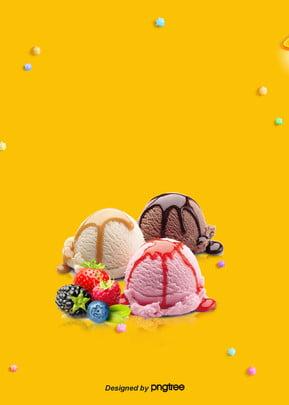 फल आइसक्रीम डिजाइन पृष्ठभूमि , आइसक्रीम, शहतूत, फल पृष्ठभूमि छवि