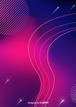 青紫色のグラデーション流星の背景デザイン , 星の光, 流星, だんだん変わっていく 背景画像