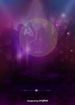 कल्पना सितारों पात्रों खुश पृष्ठभूमि , अक्षर, स्टारलाईट, कल्पना पृष्ठभूमि छवि