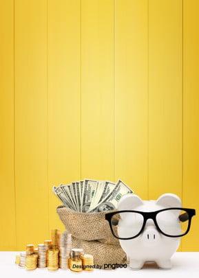 Mealheiro dinheiro de Fundo Branco Mealheiro O Porquinho Imagem Do Plano De Fundo