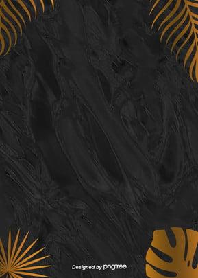 स्वर्ण पत्तियों संयंत्र सीमा पृष्ठभूमि , ब्लेड, संयंत्र, प्रतिपादन पृष्ठभूमि छवि