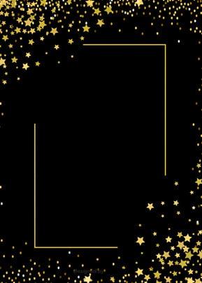 金色の星のフレームの背景 , 星, 簡素な約束, 枠 背景画像