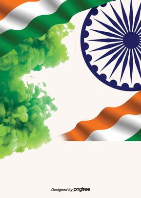 quốc kỳ Ấn Độ nền thiết kế , Quốc Kỳ Ấn Độ, Vằn, Màu Xanh Ảnh nền