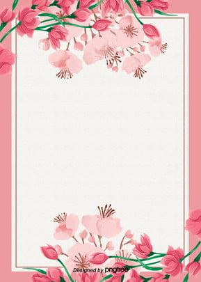 pink flower plant decorative border background , Wedding Celebration, Valentines Day, Botany Background image
