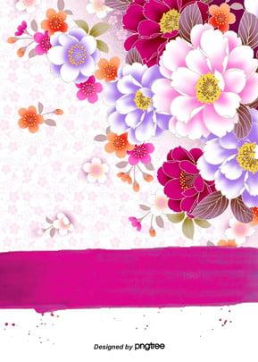 plantas de flores de color sólido background design , Color, Plantas, Fresco Imagem de fundo