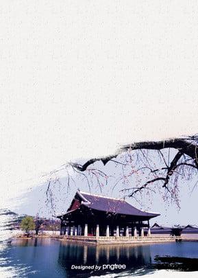 中国風復古建築水の背景 , 中国風, 唯美, 復古 背景画像