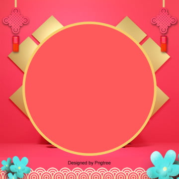 Coral Red Round New Year Background, 2019, New Year, Lantern, Background image