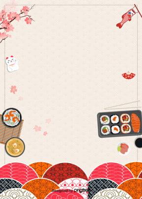 nguyên tố dễ thương  sóng nhật bản nền , Truyền Thống, Và Gió, Sushi Ảnh nền