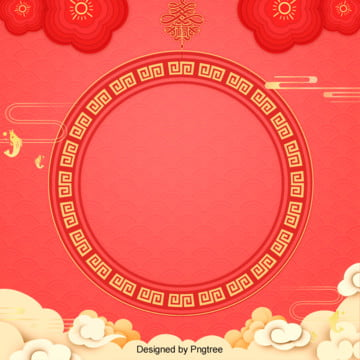 Happy Background Of Coral Red In The Year Of Pig, 2019*, 2019, Circular, New Year, Background image