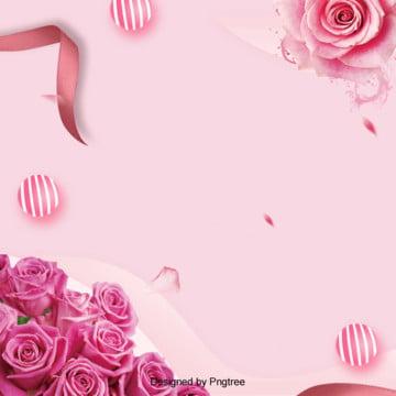 粉色浪漫情人節背景 , 唯美, 小清新, 情人節 背景圖片
