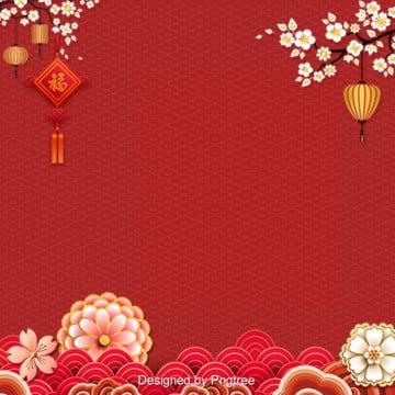 thiết kế nền đỏ ăn mừng năm mới vui , 2019, Chúc Mừng Năm Mới!, Chuồn. Ảnh nền