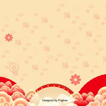 簡約新春猪年背景 , 新年, 新春, 祥雲 背景圖片