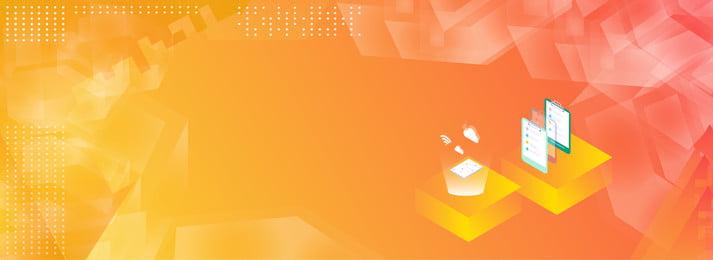 orange internet công nghệ tài chính minh họa nền 2 5đ cam văn phòng kinh, Nghệ, Internet, Tài Ảnh nền