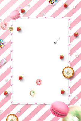 520浪漫條紋草莓清新廣告背景 520 浪漫 條紋 草莓 清新 廣告背景 love 浪漫背景 , 520浪漫條紋草莓清新廣告背景, 520, 浪漫 背景圖片