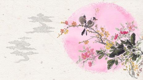 古代スタイルの水彩画の手描きの花と鳥の新鮮なポスター 広告宣伝 ピンク 古代のスタイル 水彩画 手描き 鳥と花 新鮮な ポスター 古代スタイルの水彩画の手描きの花と鳥の新鮮なポスター 広告宣伝 ピンク 背景画像