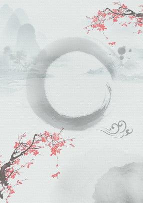 美しくエレガントな中国風の背景 古代のスタイル 優雅な インク インク染色 美しい ハンメイ スノーマウンテン 大きな山 インク , 古代のスタイル, 優雅な, インク 背景画像