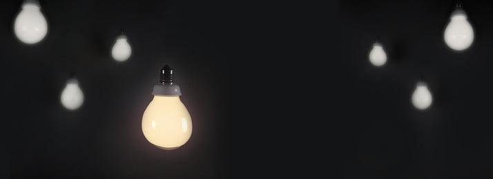 대기업 고급 블랙 미니멀리스트 라이트 레이 모집 포스터 배경 분위기 하이 엔드 단순한 빛 헤일로 전구 블랙 모집 모집 옐로우, 분위기, 하이, 엔드 배경 이미지