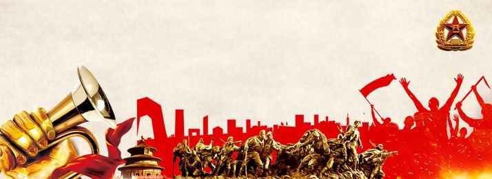 tháng 8 quân đội biểu tượng sừng đơn giản, Tượng đá, Hình Bóng, Bunting Ảnh nền