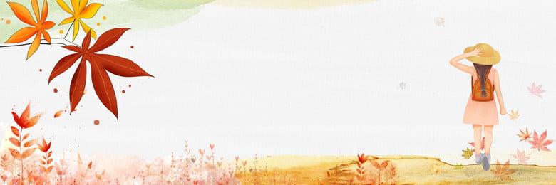 手描き風立っている秋の背景テンプレート あき あき あき 秋の服 婦人服 金 ポスター バナー 葉っぱ 小麦の穂 小麦 秋の収穫 李秋, 手描き風立っている秋の背景テンプレート, あき, あき 背景画像