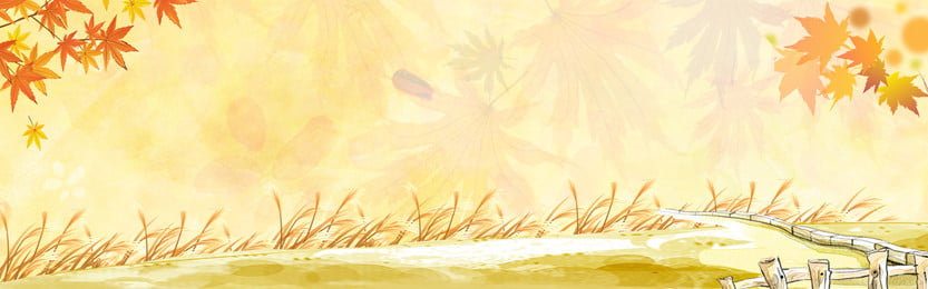 秋の背景のテンプレート あき あき あき 秋の服 婦人服 金 ポスター バナー 葉っぱ 小麦の穂 小麦 秋の収穫 李秋, 秋の背景のテンプレート, あき, あき 背景画像