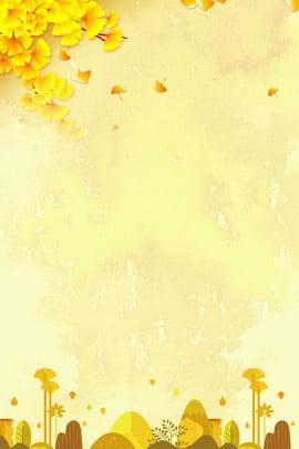autumn leaf gold bloom , Geometric, Layering, Simple Background image