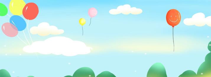 Illustration Background Childrens Hình Nền