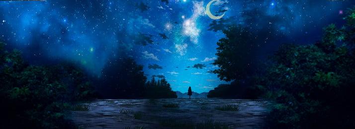 काल्पनिक midsummer रात सपना पोस्टर बैनर सुंदर सपना थोड़ा सुंदर गर्मी मिडसमर रात, काल्पनिक Midsummer रात सपना पोस्टर बैनर, सुंदर, गर्मी पृष्ठभूमि छवि