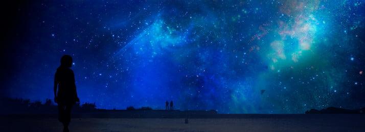 美しい真夏の夜の夢のポスターの背景 美しい 夢 少し美しい 夏 夜 星空 真夏の夜の夢 人物評, 美しい真夏の夜の夢のポスターの背景, 美しい, 夢 背景画像