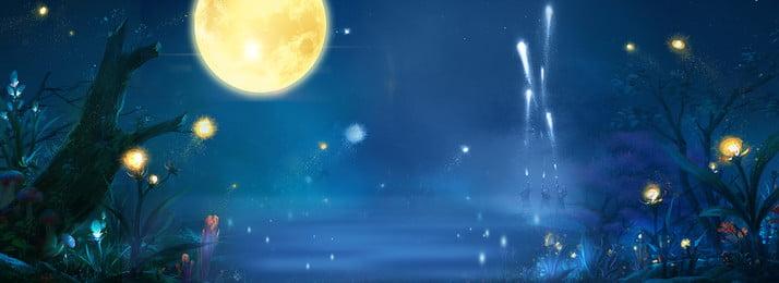 Đẹp mơ mộng giữa đêm nước hồ rừng Đẹp giấc mơ Đêm giữa, Giữa, Đẹp, Giấc Ảnh nền