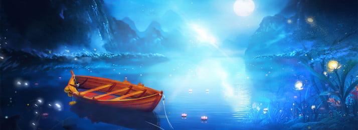 không khí mơ màng giữa đêm dưới nền thuyền ánh trăng Đẹp giấc mơ Đêm giữa, Cảnh, Hè, Cảnh Ảnh nền