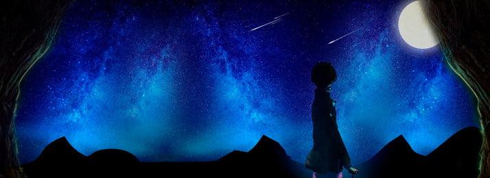 美しい真夏の夜の夢のポスターの背景 美しい 夢 夏の夜 夏 真夏の夜の夢 美しい 星空 月 キャラクターシルエット, 美しい, 夢, 夏の夜 背景画像