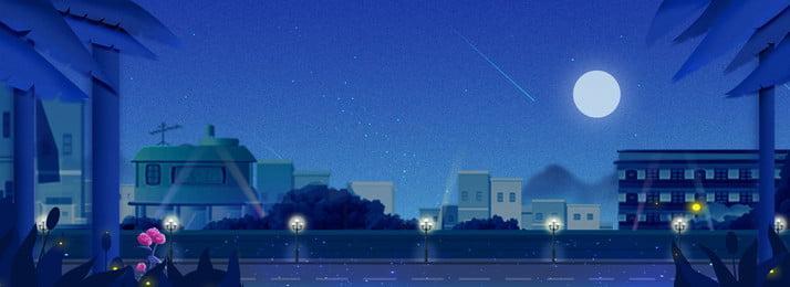 아름 다운 신선한 한여름 밤 도시 밤 풍경 나무 배경 아름다운 신선한 한여름 밤 도시 야경 트리, 아름 다운 신선한 한여름 밤 도시 밤 풍경 나무 배경, 밤, 고속도로 배경 이미지