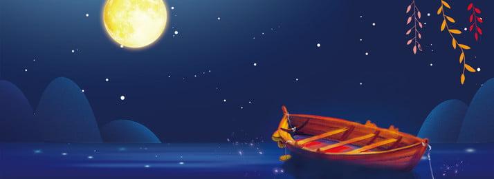 schöner handgemalter hochsommernachtseeboots nachthintergrund schön hand gezeichnet mittsommernacht seeoberfläche boot nacht nachthimmel hintergrund sternenhimmel mond sommernacht, Hintergrund, Sternenhimmel, Mond Hintergrundbild