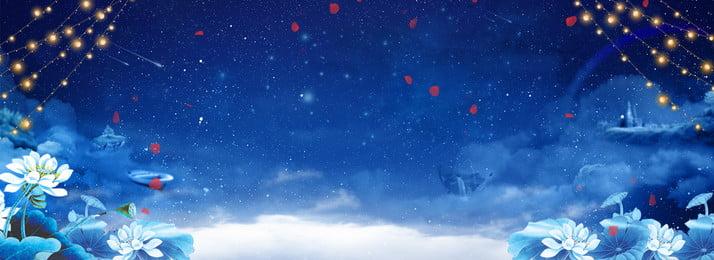 Beautiful Romantic Starry Sky Tanabata, Valentines Day, Tanabata Poster Background, Valentines Day Poster Background, Background image