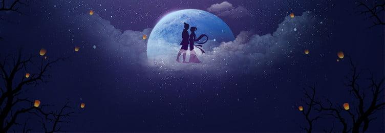 Ngày lễ tình nhân đẹp Tanabata xưng tội bầu trời đầy sao Đẹp Ngày lễ tình Tình Nhân Lễ Hình Nền