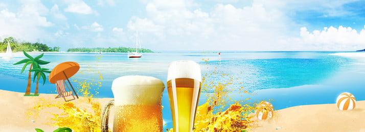 यात्रा बीयर ब्लू बैकग्राउंड मिनिमलिस्ट स्टाइल पोस्टर बैनर बियर नीली पृष्ठभूमि सरल शैली पोस्टर पेड़ psd पुनश्च, पृष्ठभूमि, समुद्र, फ़ाइल पृष्ठभूमि छवि